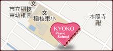 ピアノ教室の地図