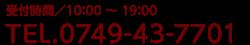 TEL.0749-43-7701